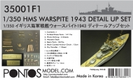 35001F1 1/350 HMS Warspite 1943 Detail Up Set