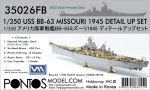 35026FB 1/350 USS BB-63 Missouri 1945 detail set (20B Deck Blue deck)