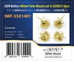 IMP-35014R1 Bofors 40mm Twin Mount Set A (EARLY)