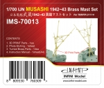 IMS-70013 MUSASHA 1942~43 (For tamiya 31114)