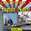 RDB-111 IJN Cruisers Vol. 1