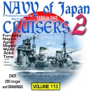 RDB-113 IJN Cruisers Vol. 2